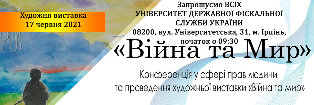 Art exhibition and conference